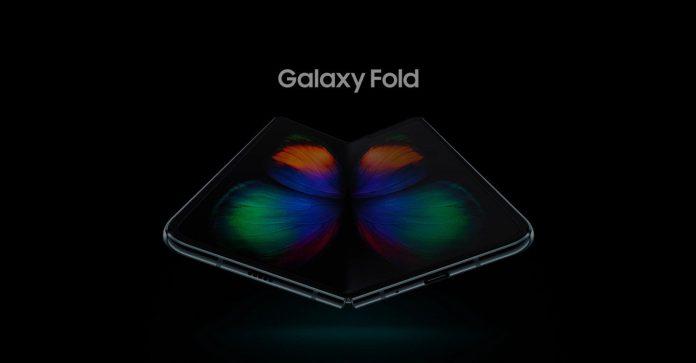 Lanzamiento Galaxy Fold